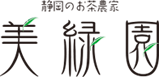 美緑園|静岡県菊川市のお茶農家