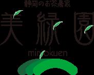 静岡のお茶農家 美緑園